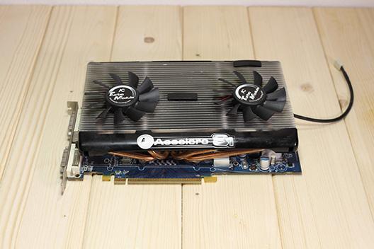 Radeon3870
