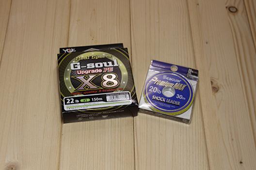 シーバスタックル、PEライン交換「G-soulX8」巻き替えてみた。