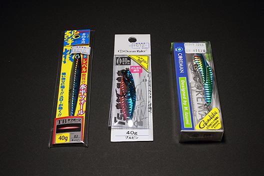 青物をショアジギングで釣る!撃投ジグ レベル買ってみた。