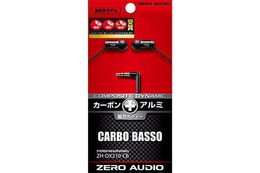 ZERO AUDIO インナーイヤーステレオヘッドホン カルボ バッソ