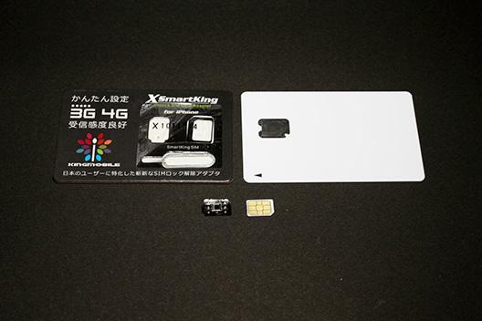 iPhone6のsimロック解除方法!格安simにのりかえる手順。
