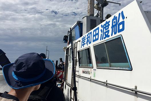 岸和田渡船 タチウオ
